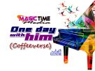One day with him (Coffeeverse) : ถักฝัน