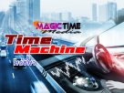 Time Machine : พลัชพา